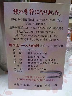 Blog20140527-2.jpg