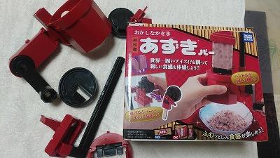 Blog20190526-1.jpg